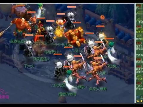 梦幻西游:175暴力华山,最强的矛打最强的盾,看看最终鹿死谁手