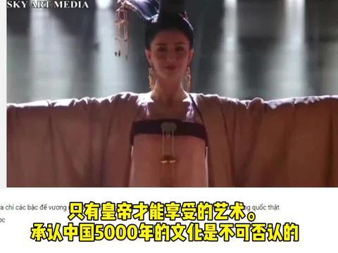 老外看中国:佟丽娅跳中国大唐风舞蹈,老外直呼仙女下凡!
