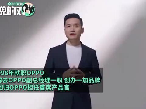 一加宣布与OPPO合并,刘作虎拜访李想或将造车?
