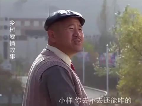 刘能和谢广坤公路飙自行车,俩人还边骑边骂,这段真是太搞笑了!