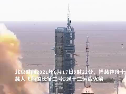 """美太空爱好者全程观看神舟十二发射,用""""迷你版""""模型还原细节"""