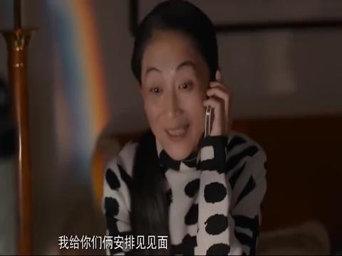 北京女子:陈可都发朋友圈求介绍了,妈妈给她安排相亲,却拒绝了