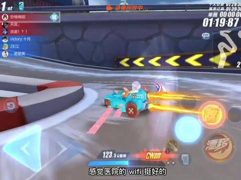 QQ飞车手游:好基友在组队车神局坑你,建议不要做的三件事!
