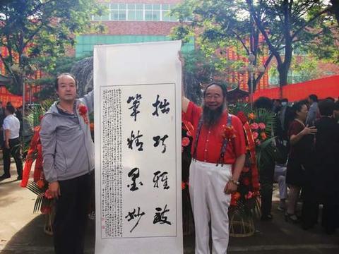 陕西著名书画艺术家魏胡子·伯庆在家乡大荔隆重举办个人书画展