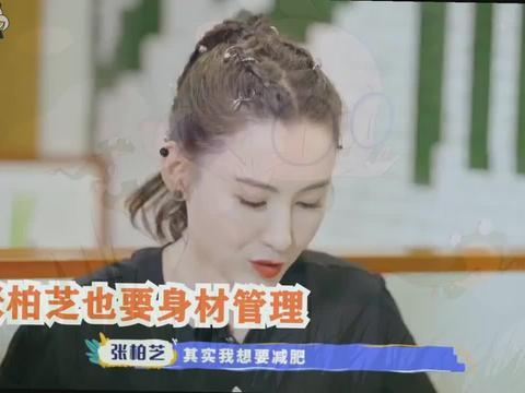 张柏芝诉苦,网友说我怀孕我要减肥,邓萃雯回怼那我要绝食了