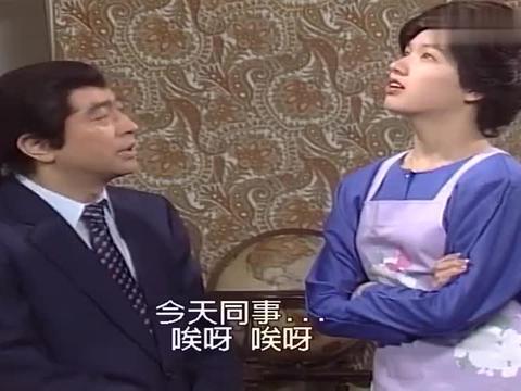 爆笑志村健:发薪日终于可以不吃树皮了,一墙之隔却两种人生