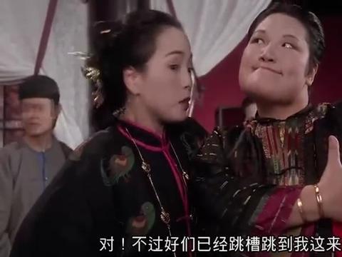 九品芝麻官:原来老板娘才是真正的高手,用嘴都能把人气死!