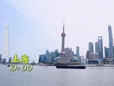 杨千嬅被先进家电征服:像乡下进城!港台明星被大陆发展惊到合集