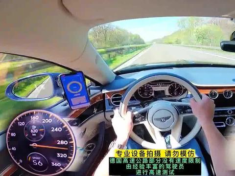 高速公路上,时速340公里小时,是什么样的感觉!