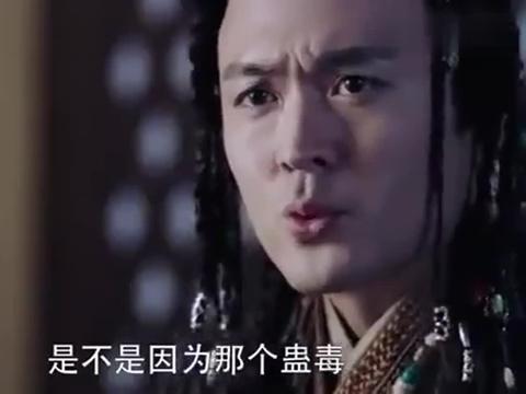 大唐荣耀:默延说出了沈珍珠离开的原因,李俶这才知自己有多傻!