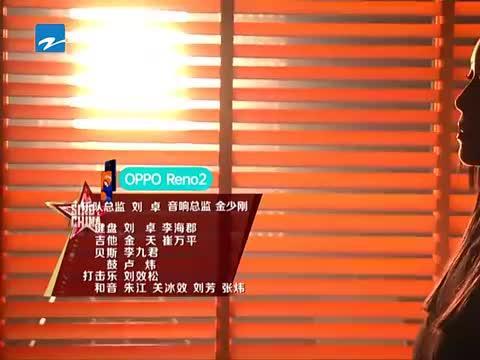 中国好声音:那英《出现》那式情歌温暖陪伴中秋之夜