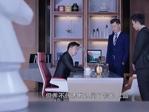 暖爱:江村看廪生不顺眼,可无法否定他的才华,被深深折服了