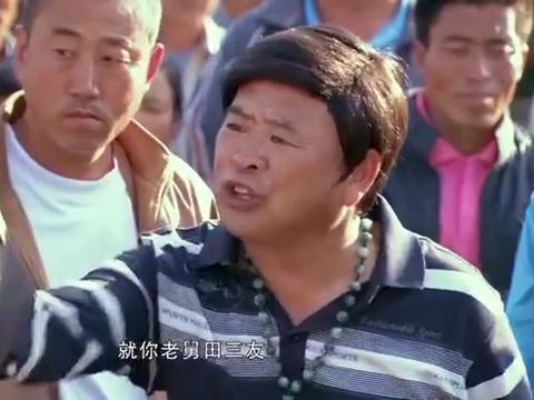 大村官:马大山带头闹事,仇老五气急之下,怒拍砖!