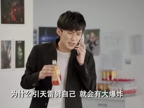 喜剧:大力给赵海棠咖喱酱补课,张伟超老奶奶被香蕉皮滑倒!