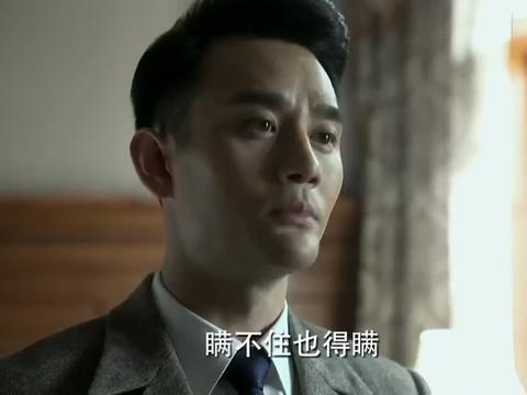伪装者:明台要和程锦云出去露营,大姐特地准备了点心要他带去!