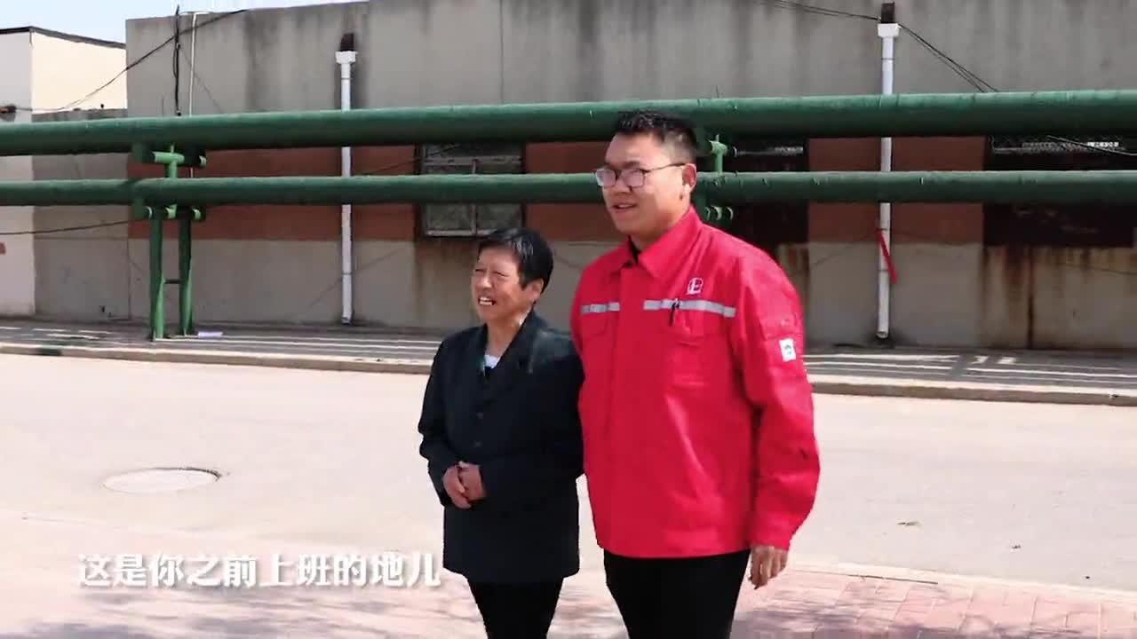 红色齐鲁·百年记忆系列纪录片 第八集 油田新事