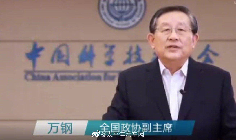加大扶持,政协副主席建议延长新能源汽车购置税减免政策