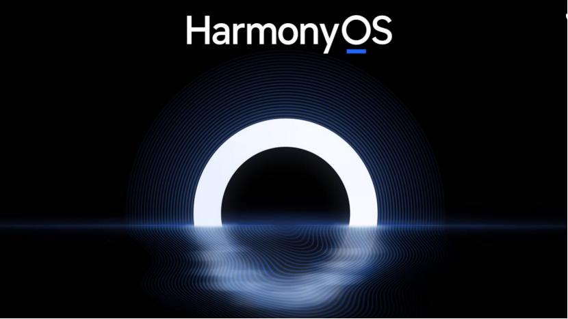 王军:今年华为终端设备将全面升级至鸿蒙OS系统