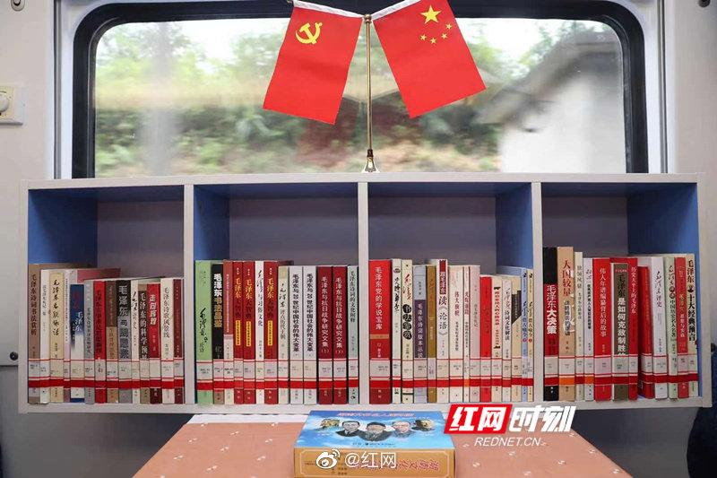 在韶山至井冈山红色专列上,陈列有许多书籍可供乘客翻阅