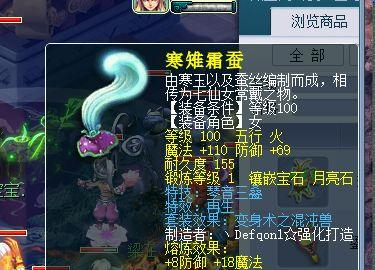 梦幻西游:老王打废出其须弥,号主不服输回炉直接逆袭,太假了!