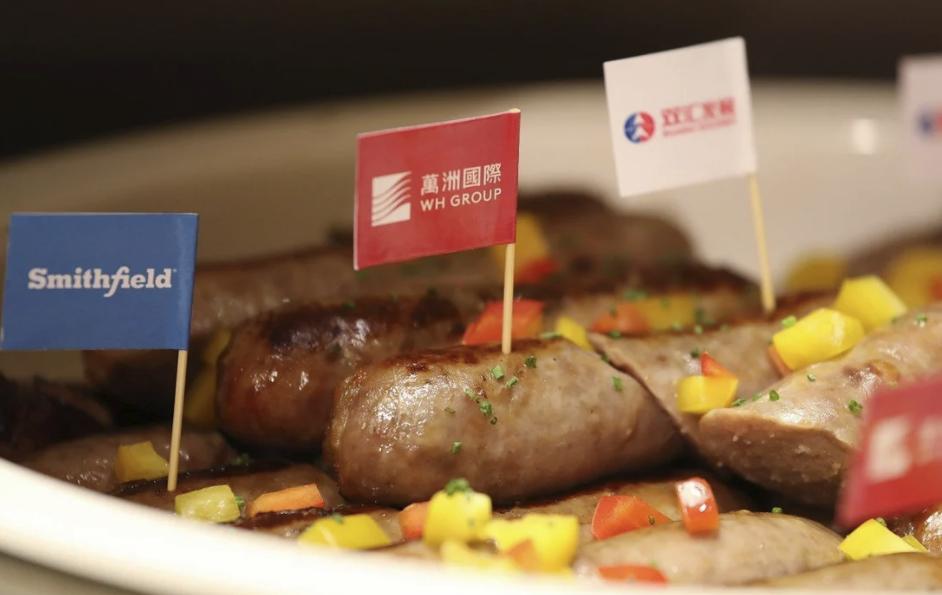 中国猪肉巨头将董事长之子从董事会开除,原因是其攻击性行为