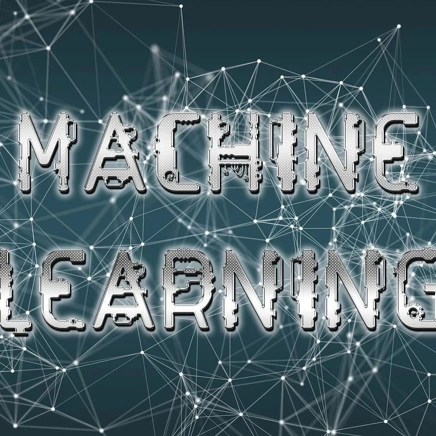 关于机器学习,不可不知的15个概念