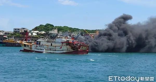 台媒:基隆渔港一渔船着火,传出爆炸声!消防员赶到现场扑救
