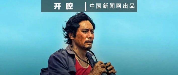刘烨:演王继才很辛苦但非常过瘾