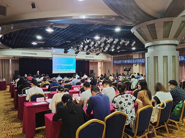 第二届新闻传播学国际发表高端论坛在西安交通大学举办
