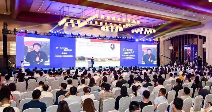 GCVC全球人工智能视觉产业与技术大会在青举行,三大人工智能项目签约