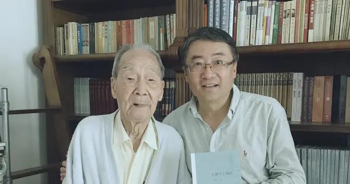 独家|王强忆恩师许渊冲:全部译作将捐赠中国现代文学馆