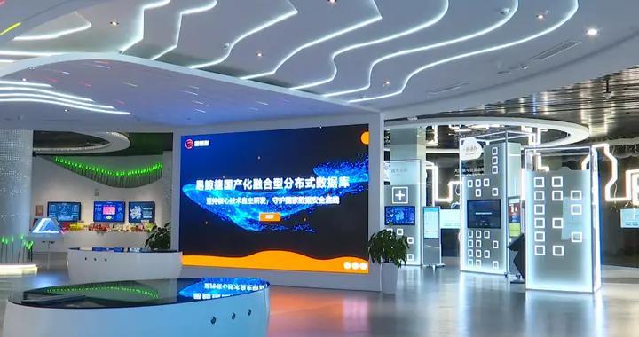 理想照耀中国·足迹 | 首个国家级大数据综合试验区 为什么是这里?