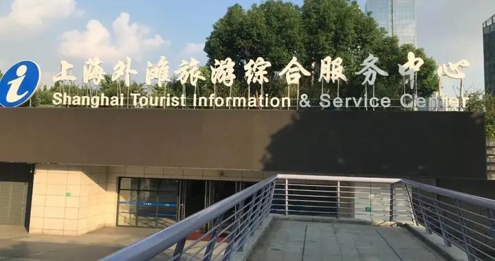 """外滩旅游综合服务中心再升级!新增""""有声图书馆"""""""