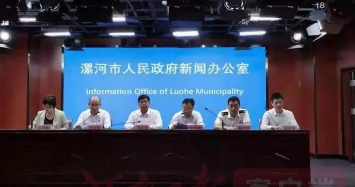 漯河优化营商环境观察之五 中小微企业占政府采购规模的96.84%