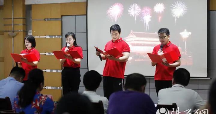 陕西人民出版社组织开展党史诵读活动