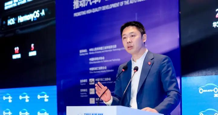 华为王军:加速汽车数字化转型
