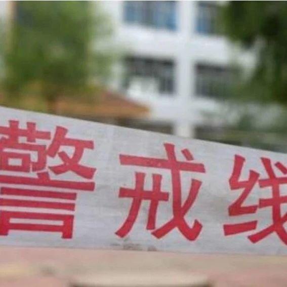 哈尔滨工程大学副校长不幸坠楼身亡