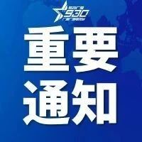 广西2021年高考志愿填报官方解读来了!平行志愿从6个变10个,给学生更多选择机会