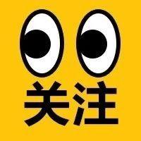 【关注中高考】2021年辽宁省军队院校招生报考指南来啦!