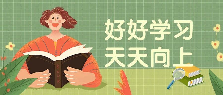 深圳多所高中发布自主招生简章,它们中意什么学生?