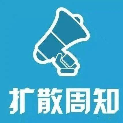 关于对深圳市新冠肺炎确诊病例姜某的密切接触者相关防控措施的情况说明!