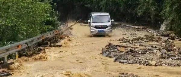 石柱多个乡镇遭遇暴雨 重庆发布今夏首个洪水预警