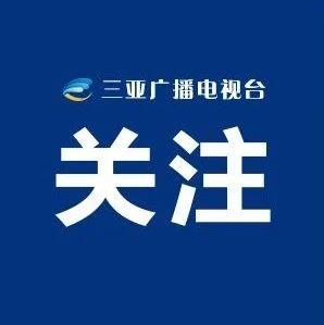 @高考生 海南高考志愿填报和录取时间公布→