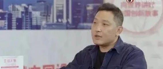 """""""雪糕中的爱马仕""""钟薛高道歉!但原料成本再改口…网友把5元冰棍送上热搜"""