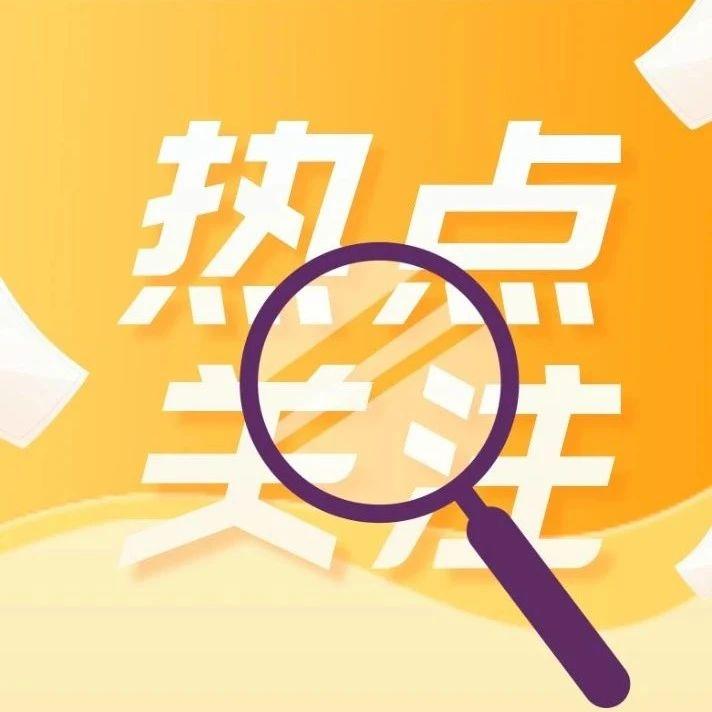 论文不再作为硬性标准 河南高级技师考评有新规