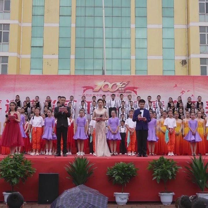 秀延初级中学举行第十二届校园文化艺术节