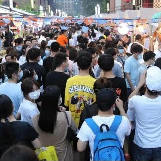 【逛吃美购】2021年沈阳市沈河区夜经济启动仪式暨邻里节开幕式隆重举行