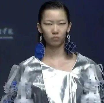 """清华美院""""眯眯眼""""时装秀毕设被质疑,惹恼了一众中国网友!"""