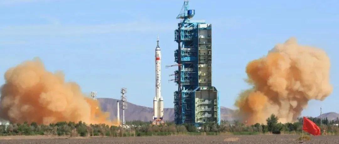 神舟十二号载人飞船发射圆满成功!170秒回顾中国载人航天之路,每一次都心潮澎湃