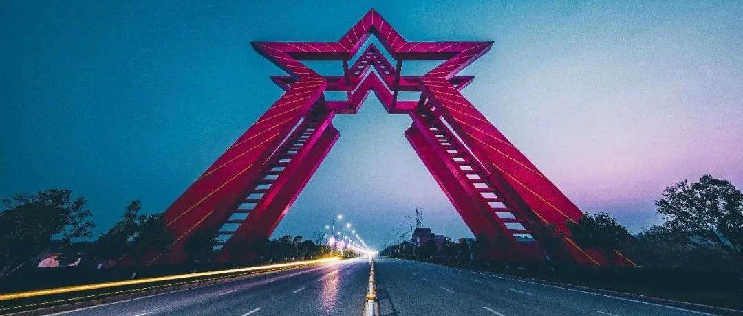 百年党旗引领 赣水见证辉煌 | 瑞金篇——红色故都的健康之路